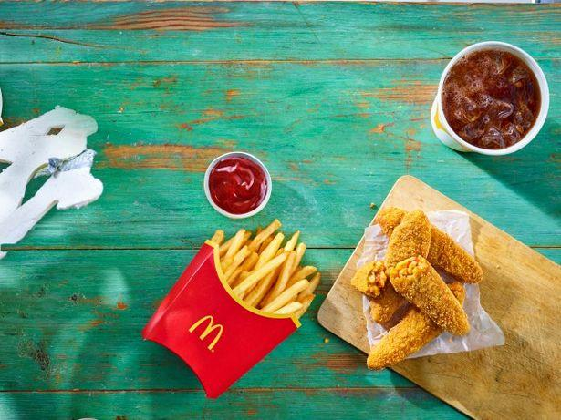 McDonald's set to launch first vegan meal. Credit: McDonald's