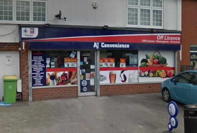 A Post Office branch is set to open at the AJ Convenience store in Paddington. Picture by Google Maps.