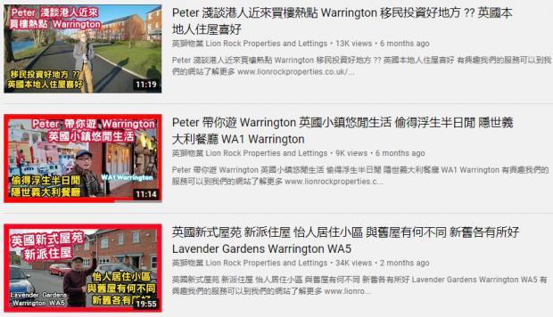 Warrington Guardian: