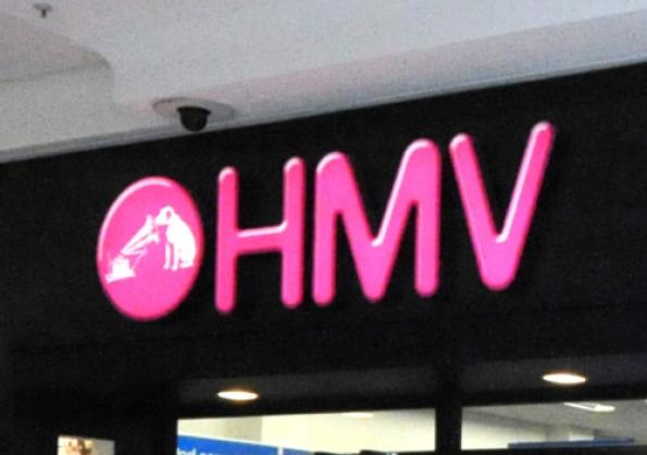 Golden Square HMV store set to close