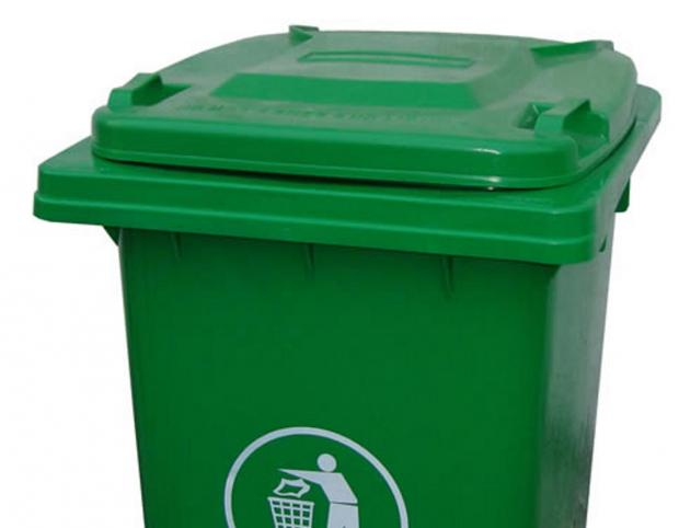 New garden waste recycling trial in south Warrington