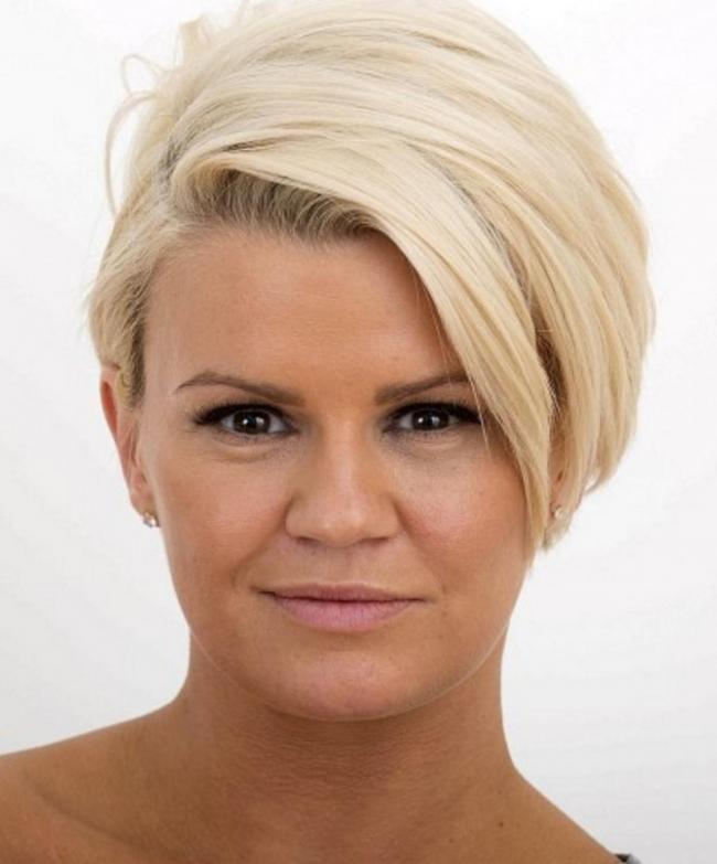 Jul 2018. Kerry Katona has decided to ditch dating app Bumble and is sworn off men after a couple of disastrous dates.